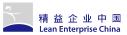 Lean Enterprise Centre China Logo]